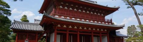 【終了】「素読体験会 in 妙心寺」明日開催!